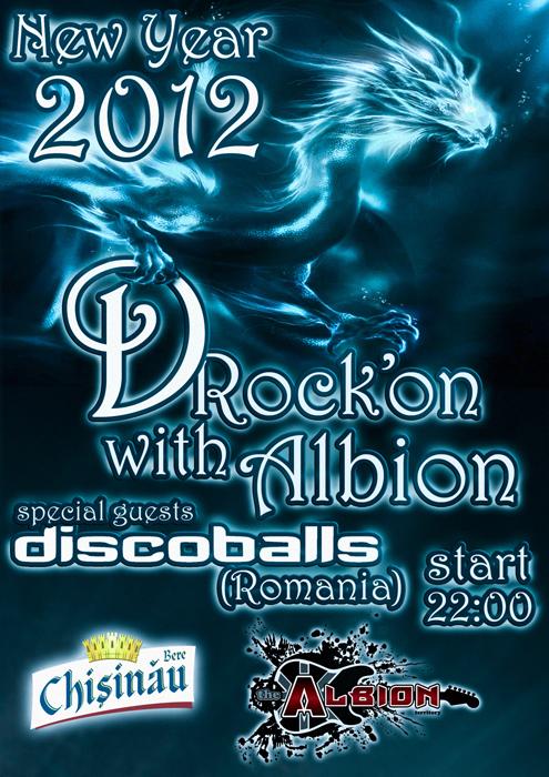рестораны кафе кишинев chisinau club 2012 celebrare albion