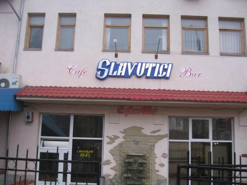 рестораны кафе кишинев slavutici cafe bar