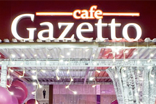 рестораны кафе кишинев cafe club gazetto