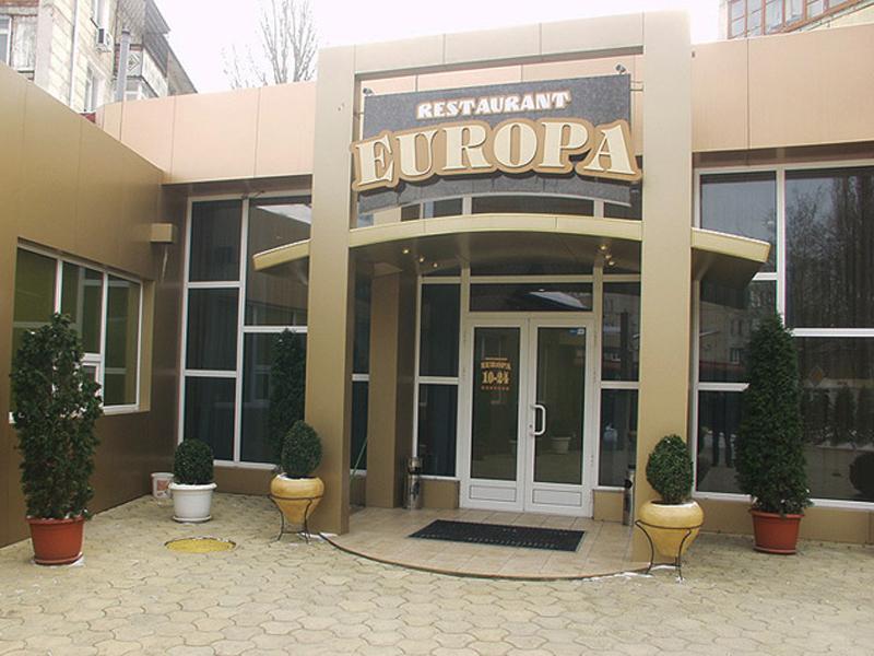 chisinau moldova restauran europa buiucani