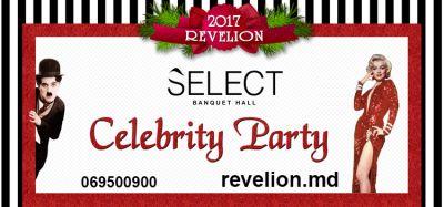 рестораны кафе кишинев restaurantul select revelion 2017
