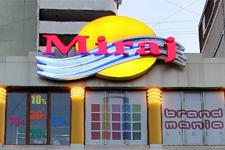 chisinau moldova restaurant miraj logo