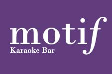 рестораны кафе кишинев motif karaoke chisinau bar