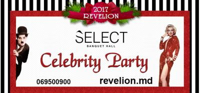 рестораны кафе кишинев restaurantul select revelion 2017